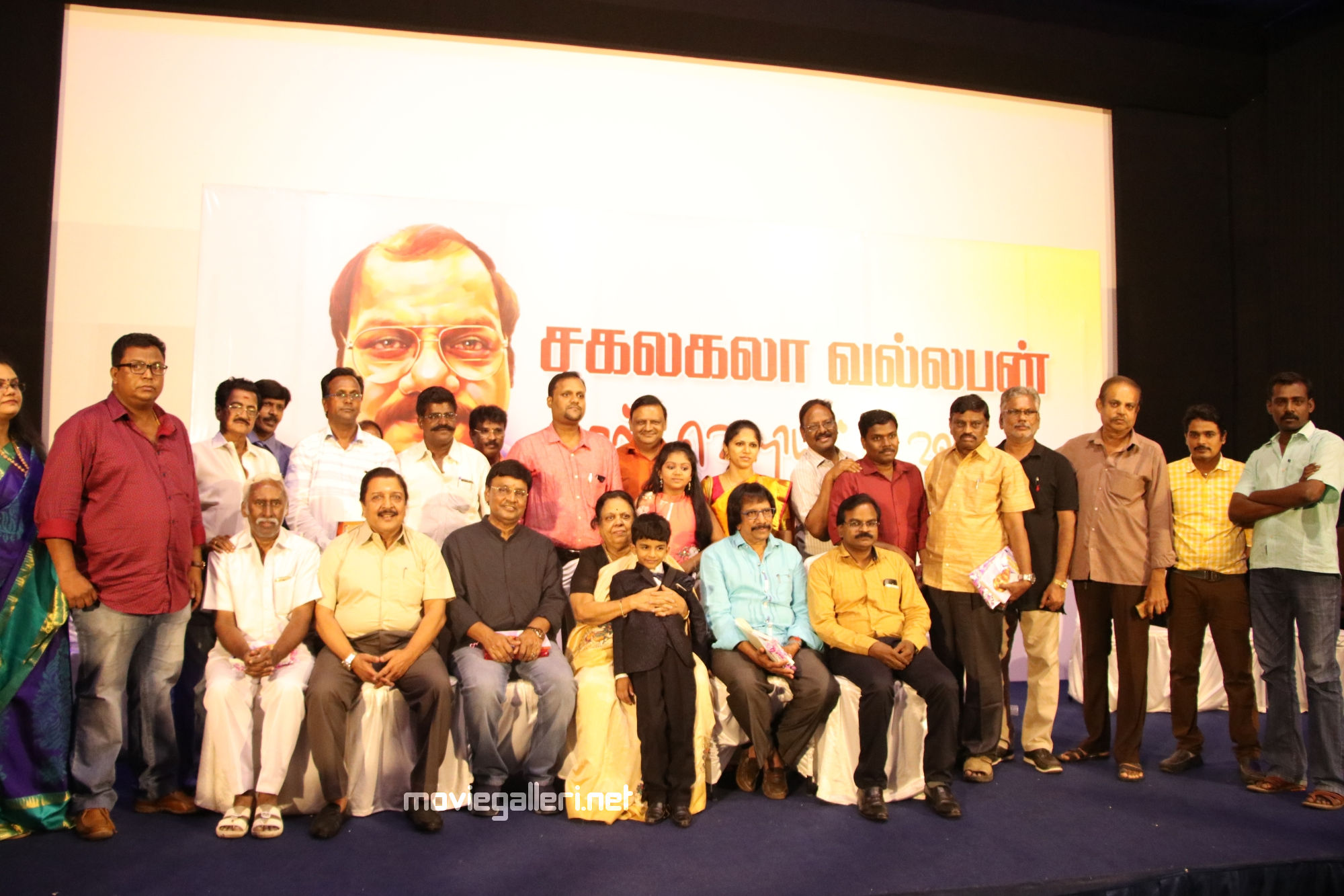 Sivakumar & Bhagyaraj unveil Sagalakala Vallaban