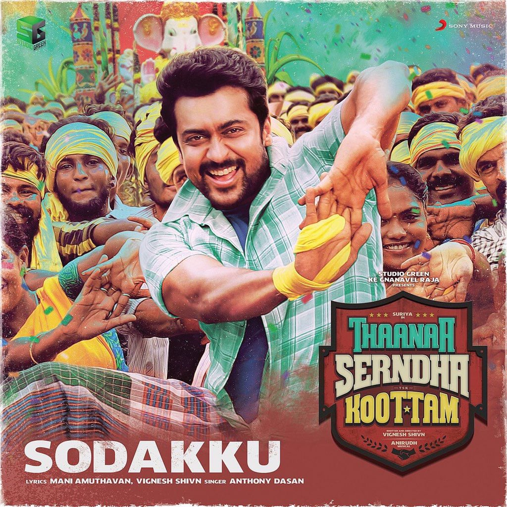Suriya Sodakku Full Song from 26 October