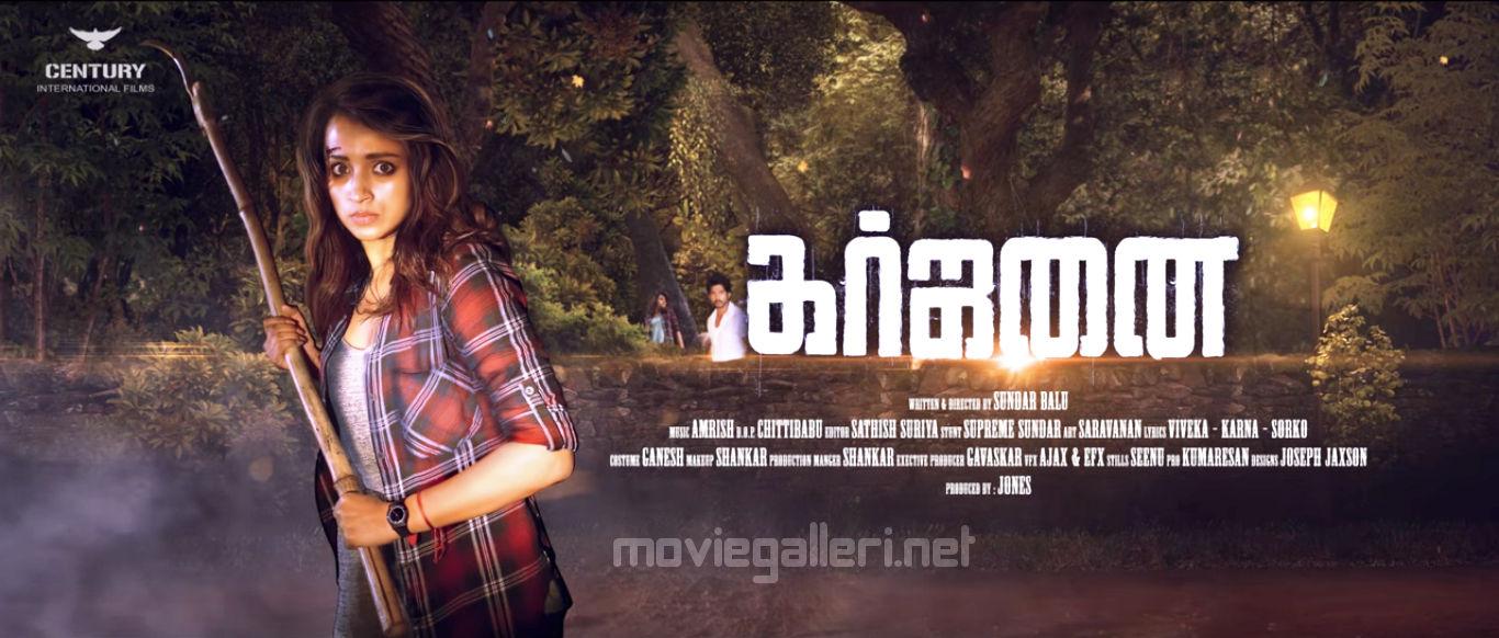 Trisha Garjanai Movie Motion Poster