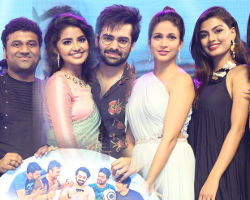 Unnadi Okate Zindagi Audio Launch Stills