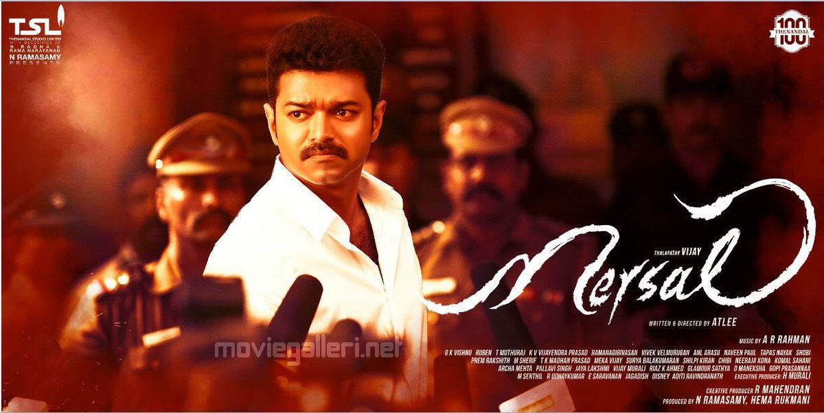 Why Ilayathalapathy was changed to Thalapathy Vijay in Mersal Movie