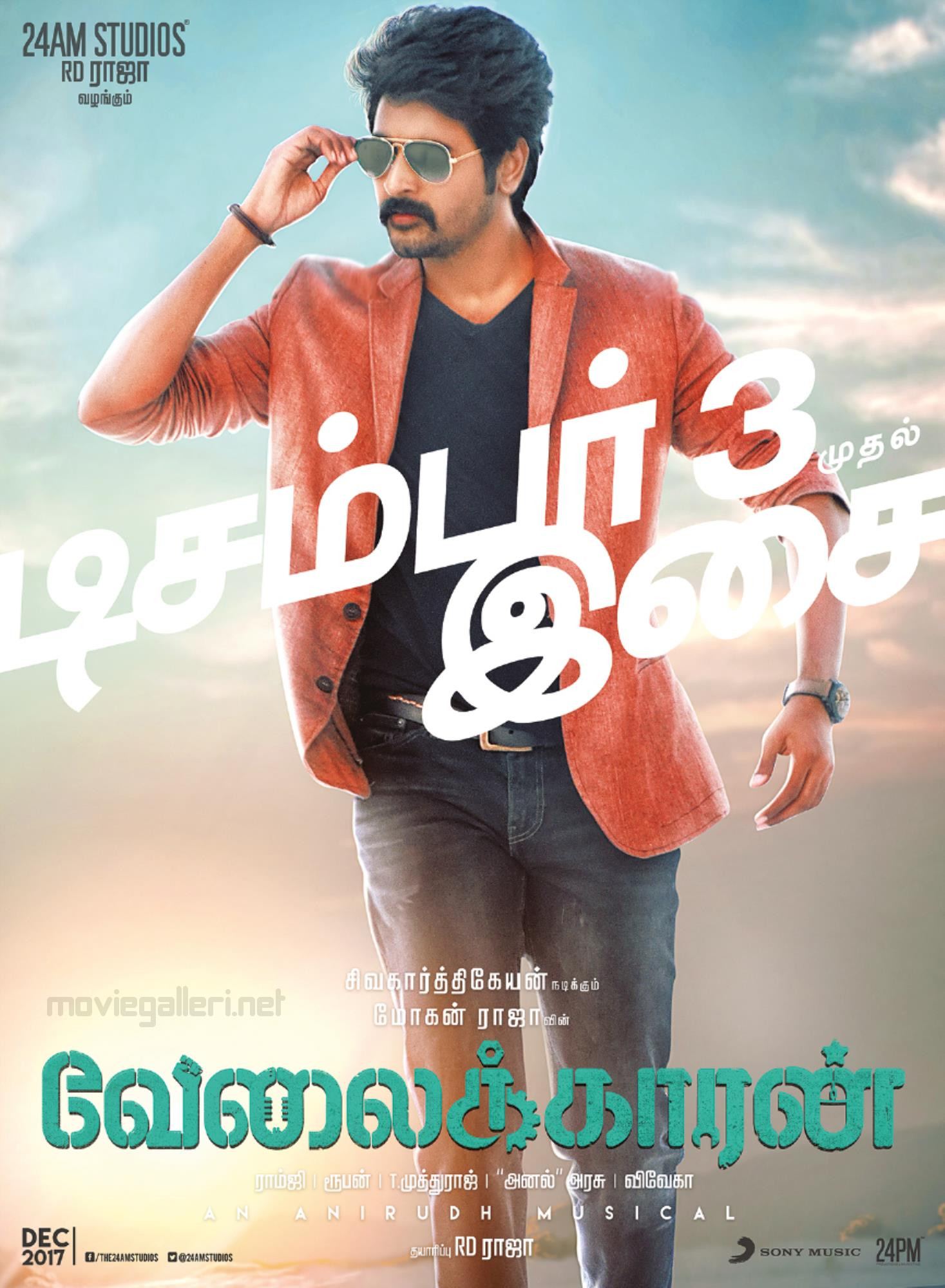 Actor SivaKarthikeyan Velaikaran Audio Songs from 3rd December Poster