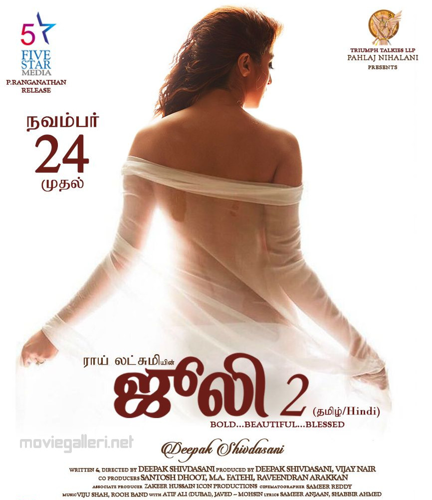 Actress Raai Laxmi Hot Julie 2 Movie Release Date Nov 24th Posters