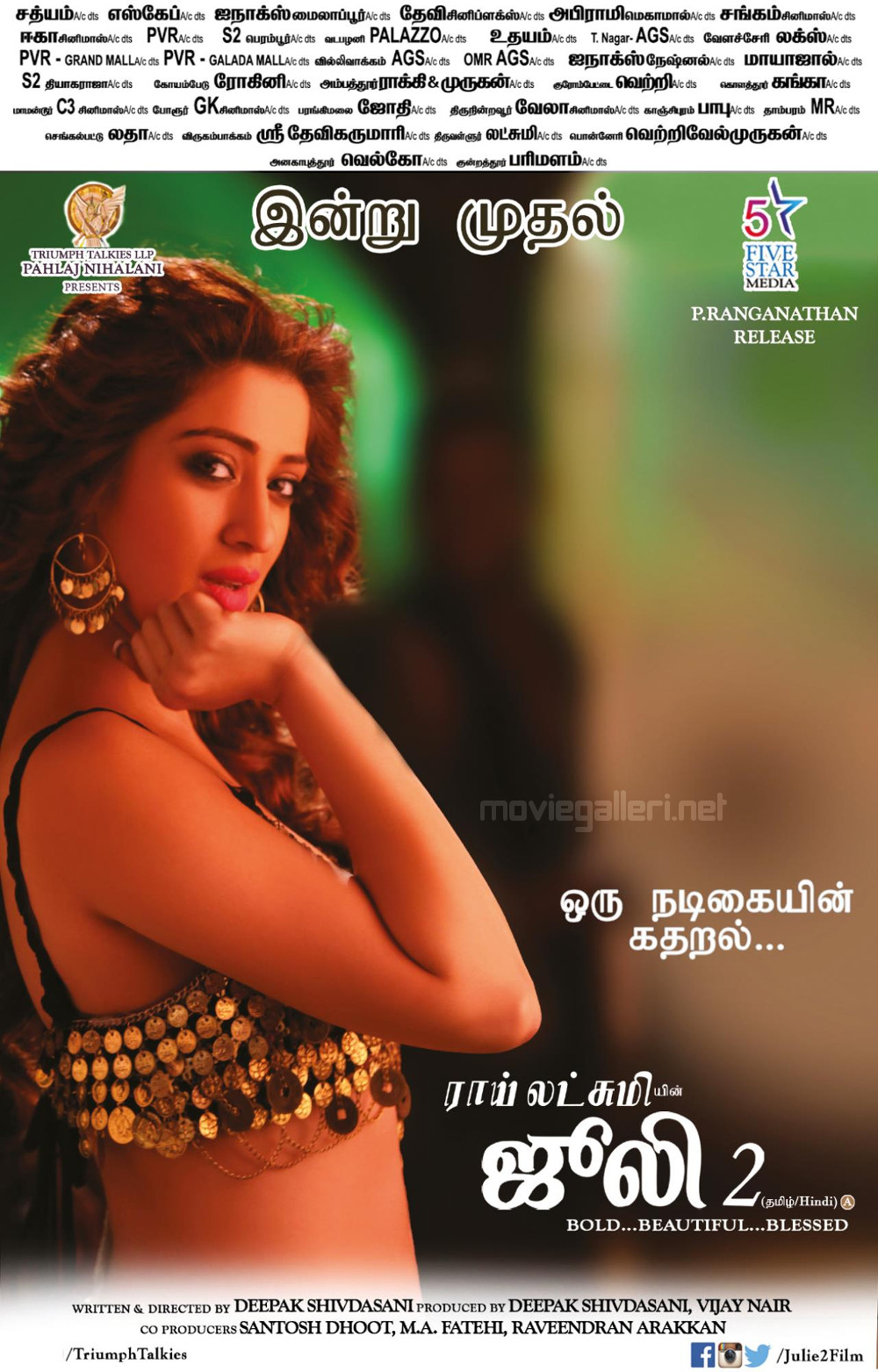 Actress Raai Laxmi Julie 2 Movie Release Today Posters