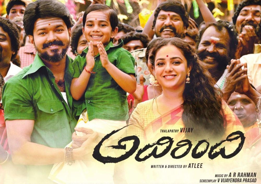 Adirindi Is The Biggest Opening Film In Telugu For Vijay