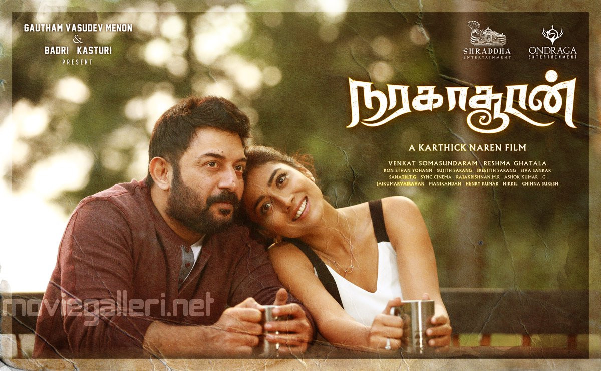 Arvind Swamy, Shriya Saran in Naragasooran Movie First Look Posters