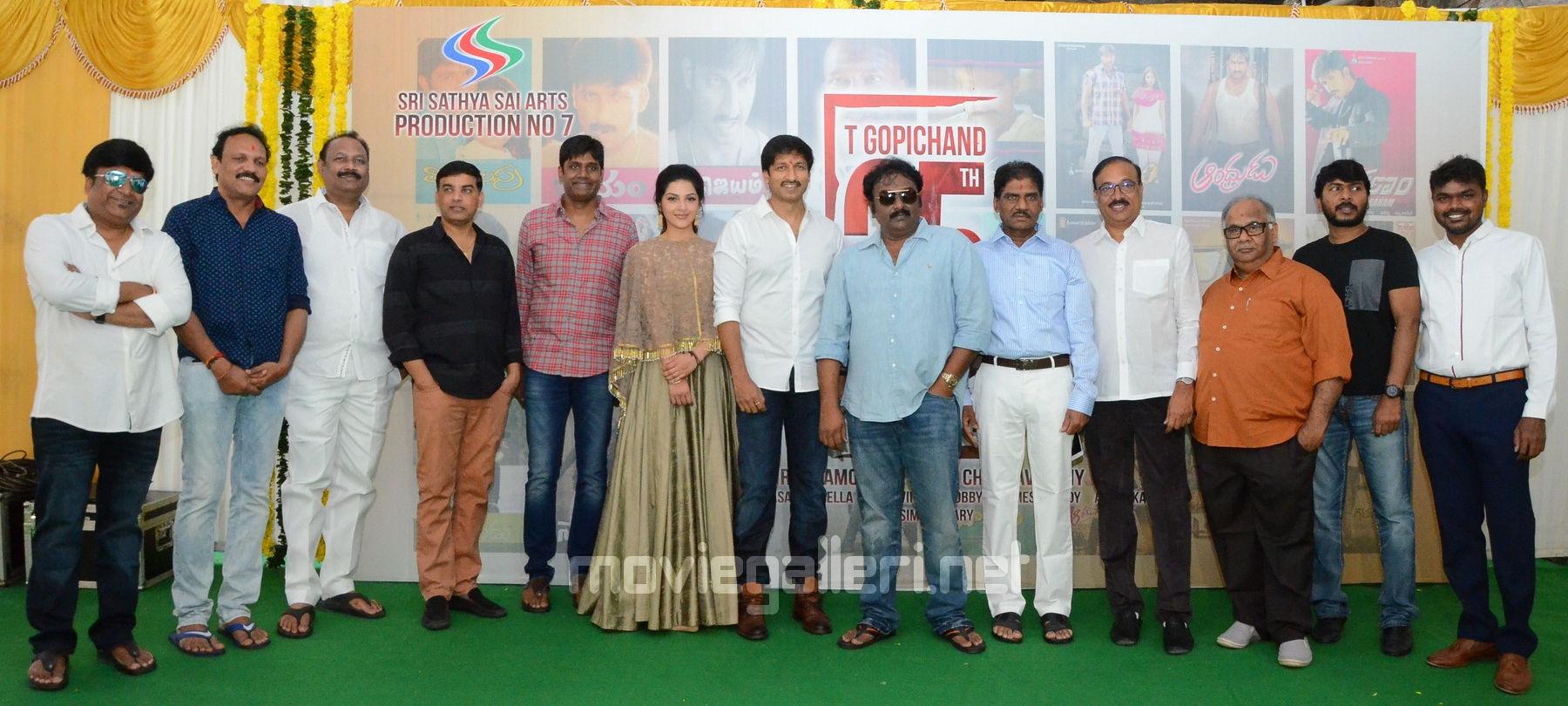 Gopichand's landmark 25th film with Sri Sathya Sai Arts launched