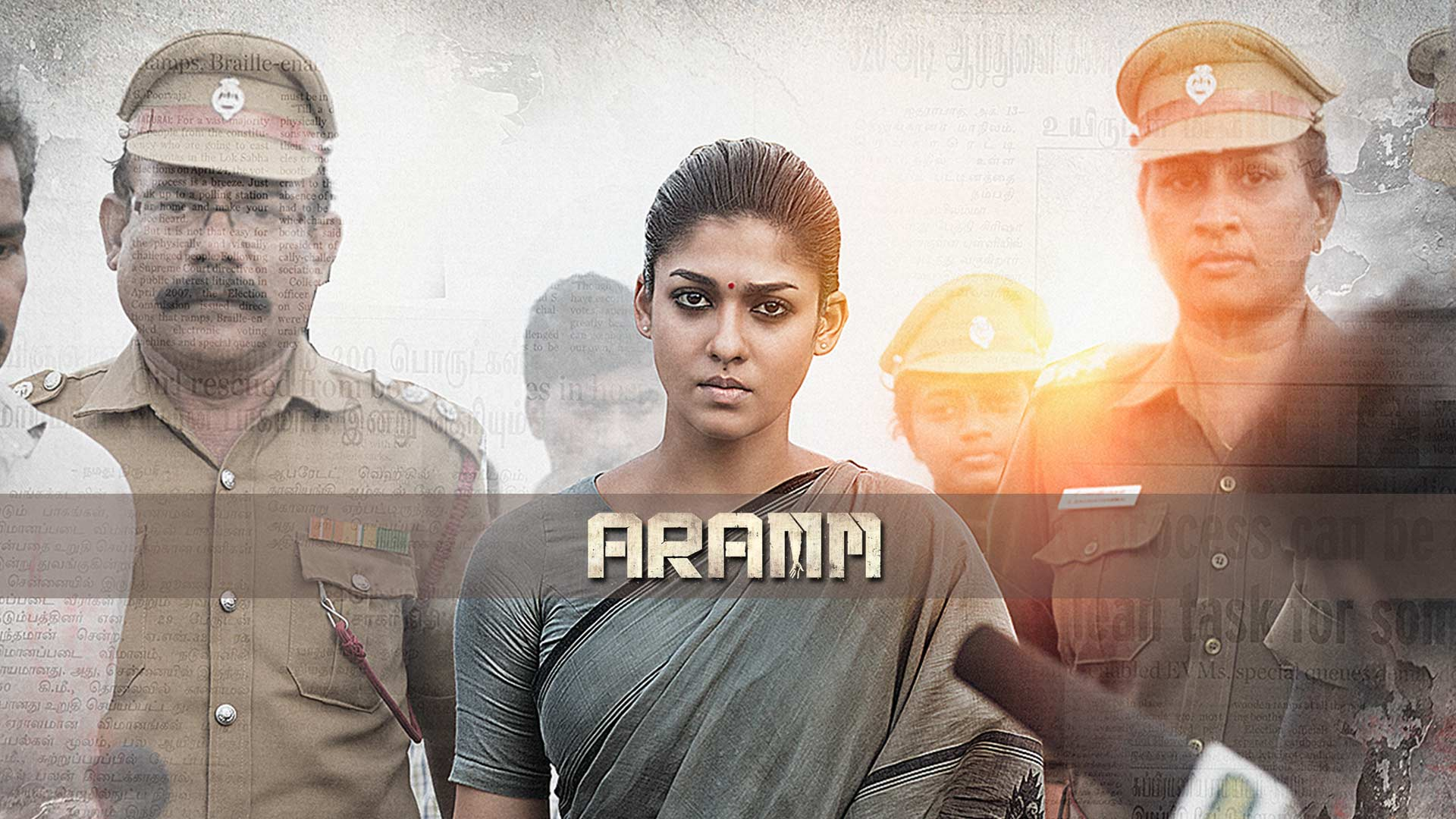How is Nayanthara's Aramm Trailer Review
