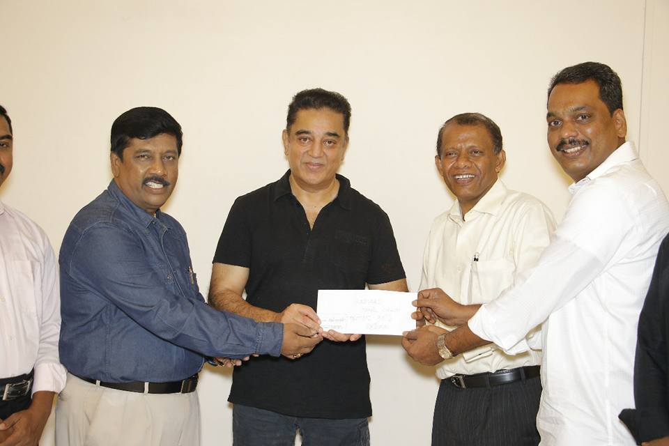Kamal Hassan donated Rs 20 lakh for setting up Tamil chair at Harvard University