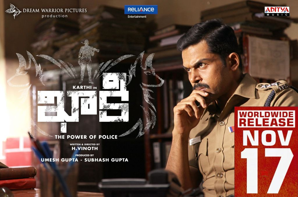 Karthi believes Khakee subject is meant only for him