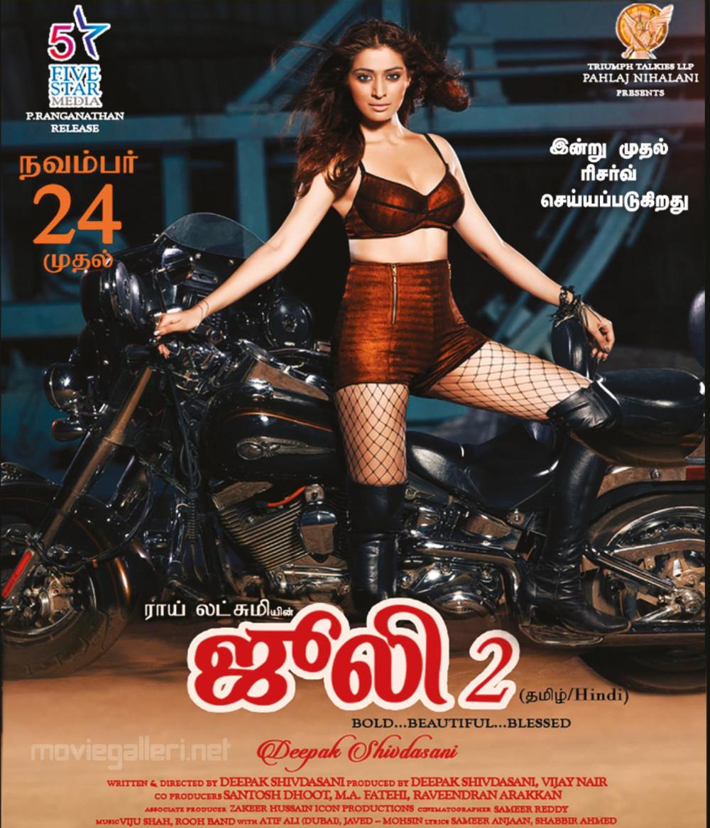 Lakshmi Rai Julie 2 Movie Release Posters