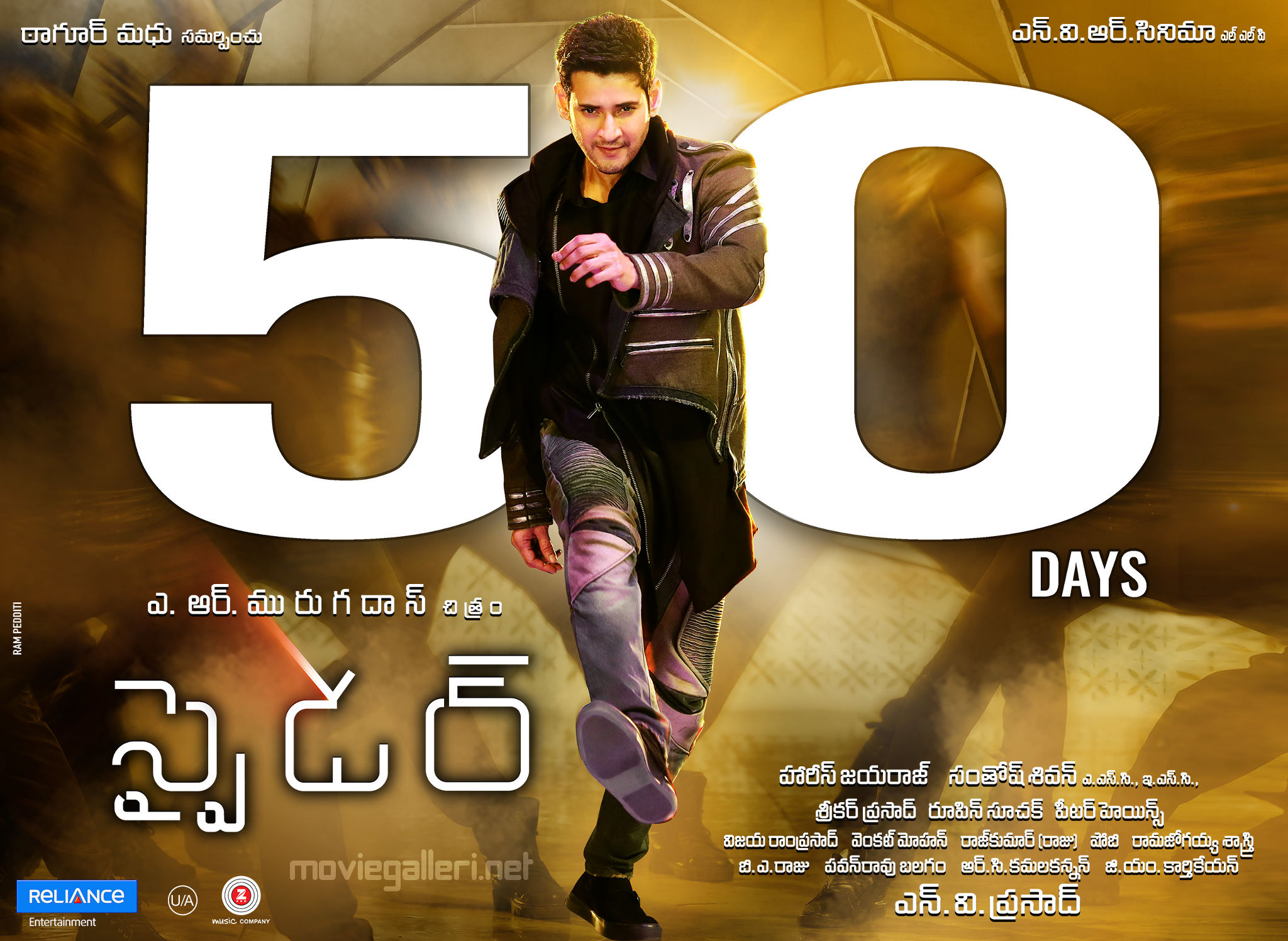 Mahesh Babu Spyder Movie 50Days Wallpaper