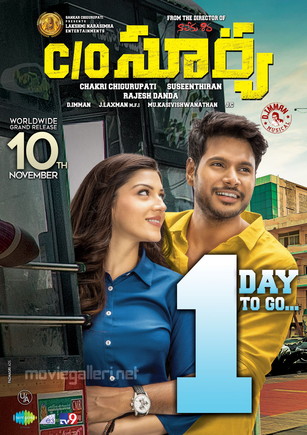 Mehreen Pirzada Sundeep Kishan CO Surya 1 Day to Go Posters