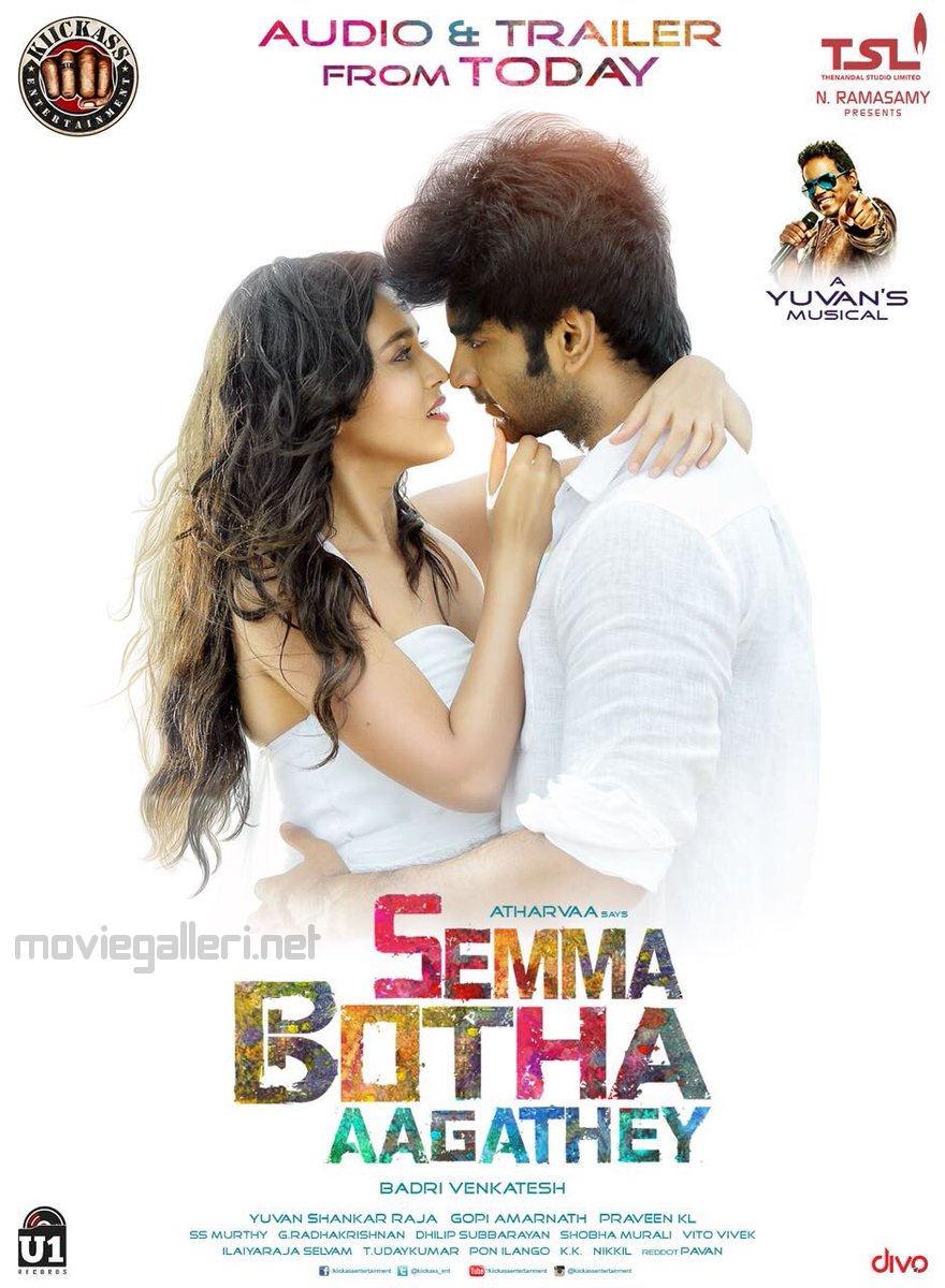 Mishti Atharvaa Semma Botha Aagathey Trailer Release Today Posters