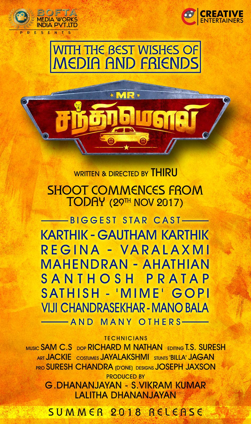 Mr.Chandramouli shoot commences