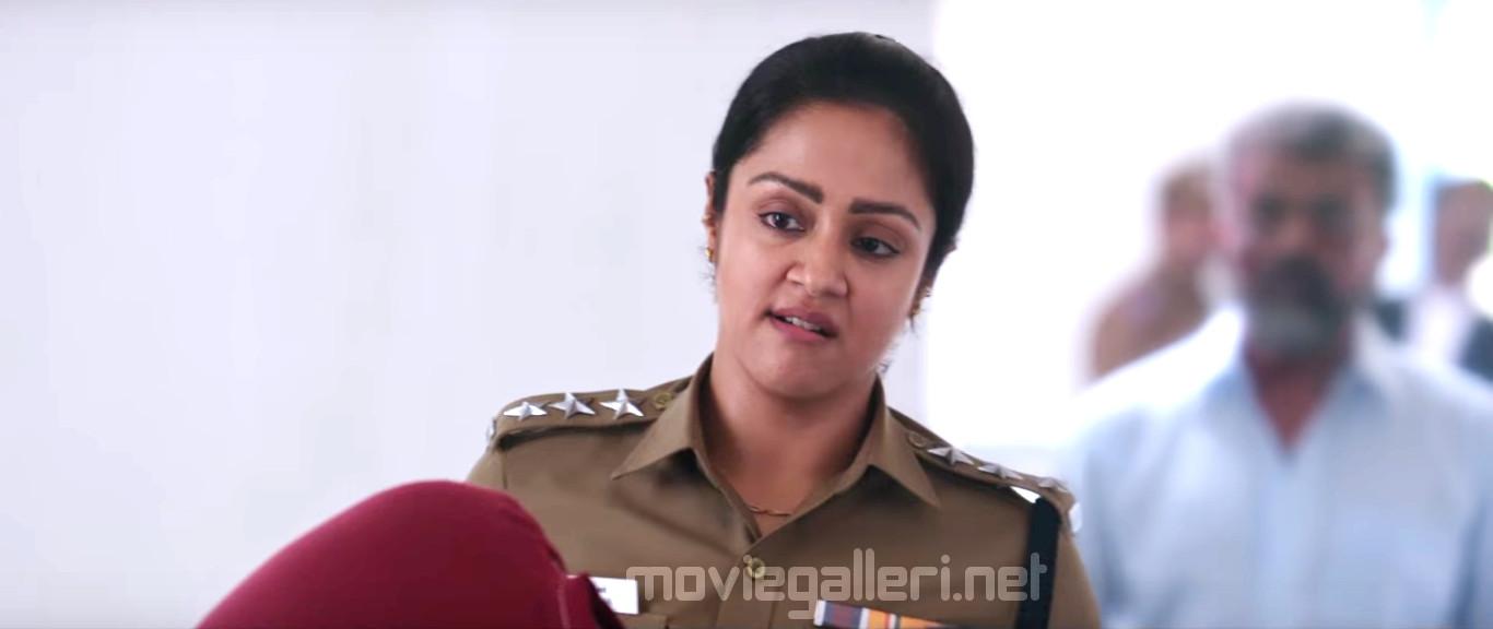 Nachiyaar Teaser Jyothika Thevadiya Payalugala Dialogue