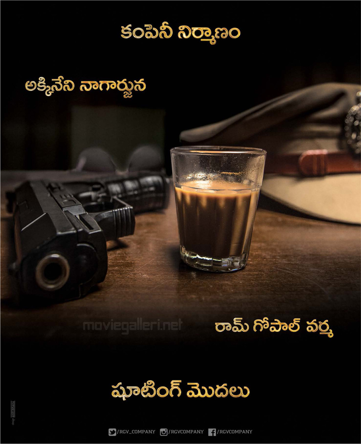 Nagarjuna Ram Gopal Varma Film Launch Today Posters