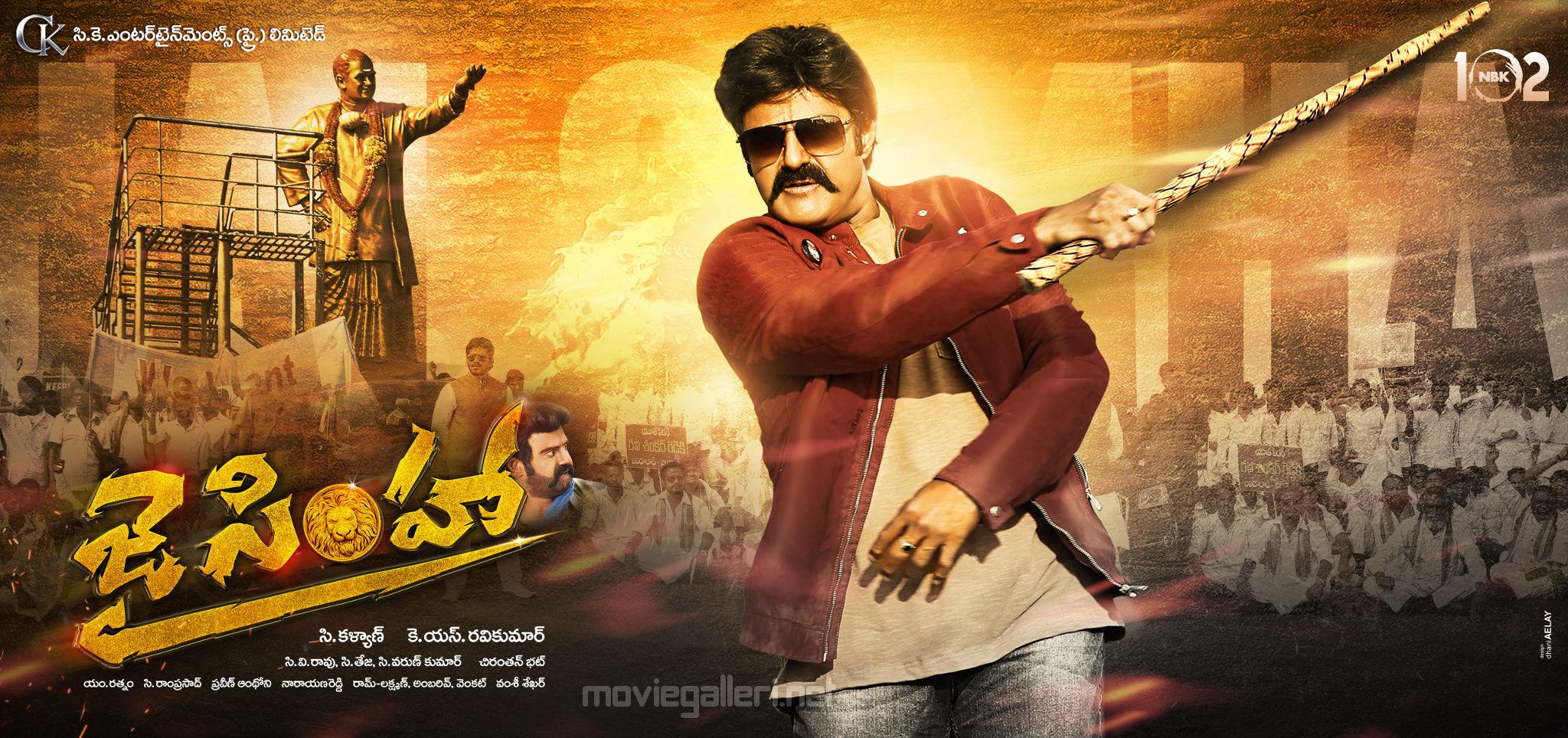 Nandamuri Balakrishna NBK102 Jai Simha movie first look wallpaper
