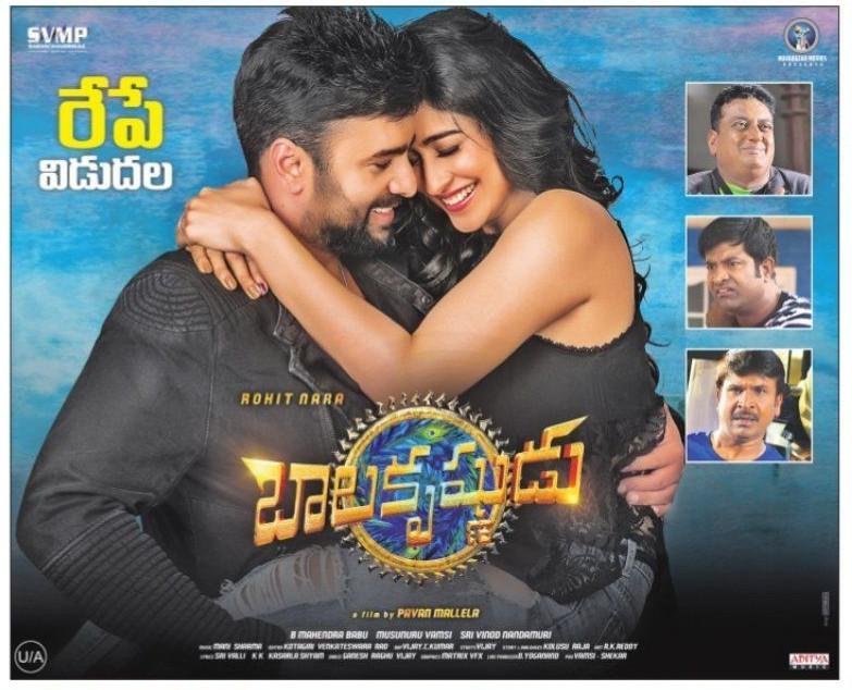 Nara Rohit Regina Balakrishnudu Movie Release Tomorrow Posters