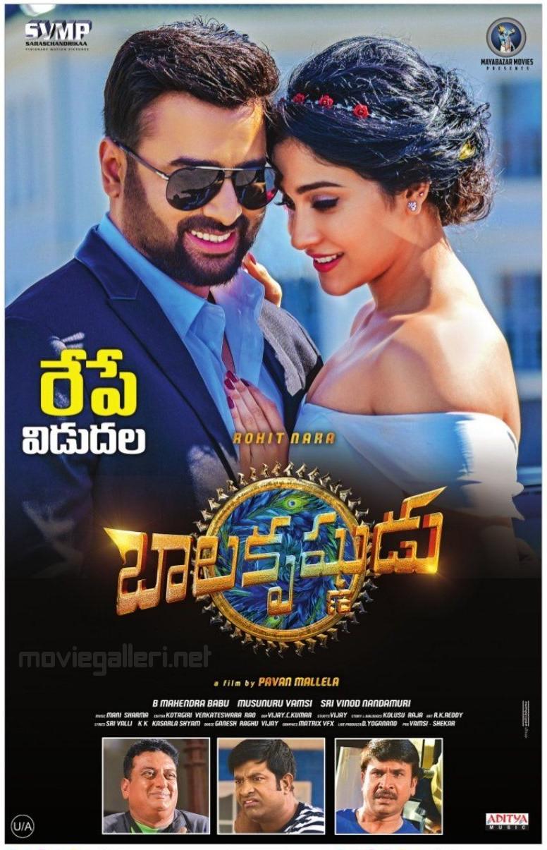 Nara Rohit Regina Cassandra Balakrishnudu Movie Release Tomorrow Posters