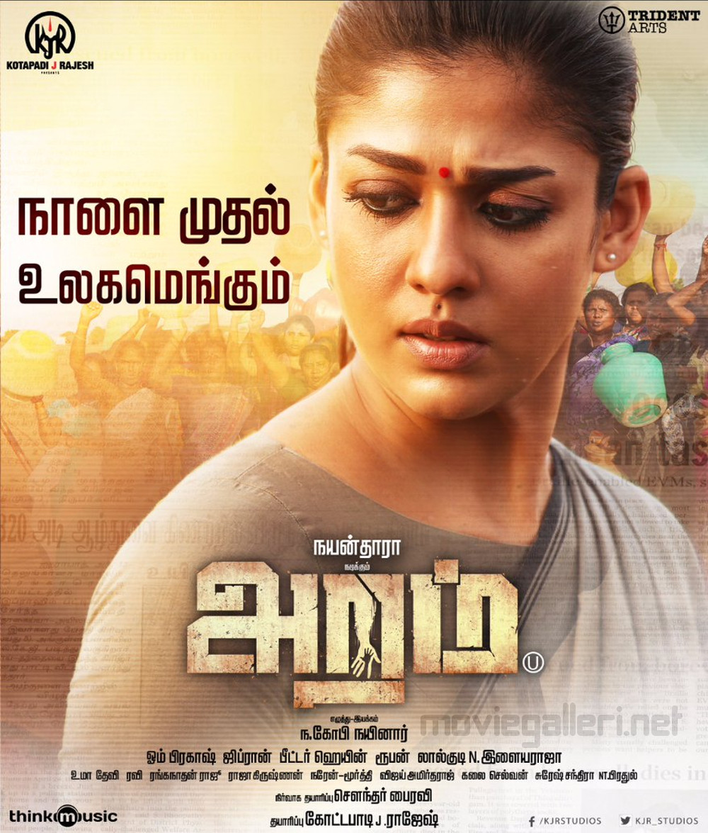 Nayanthara Aram Movie Releasing Tomorrow Posters