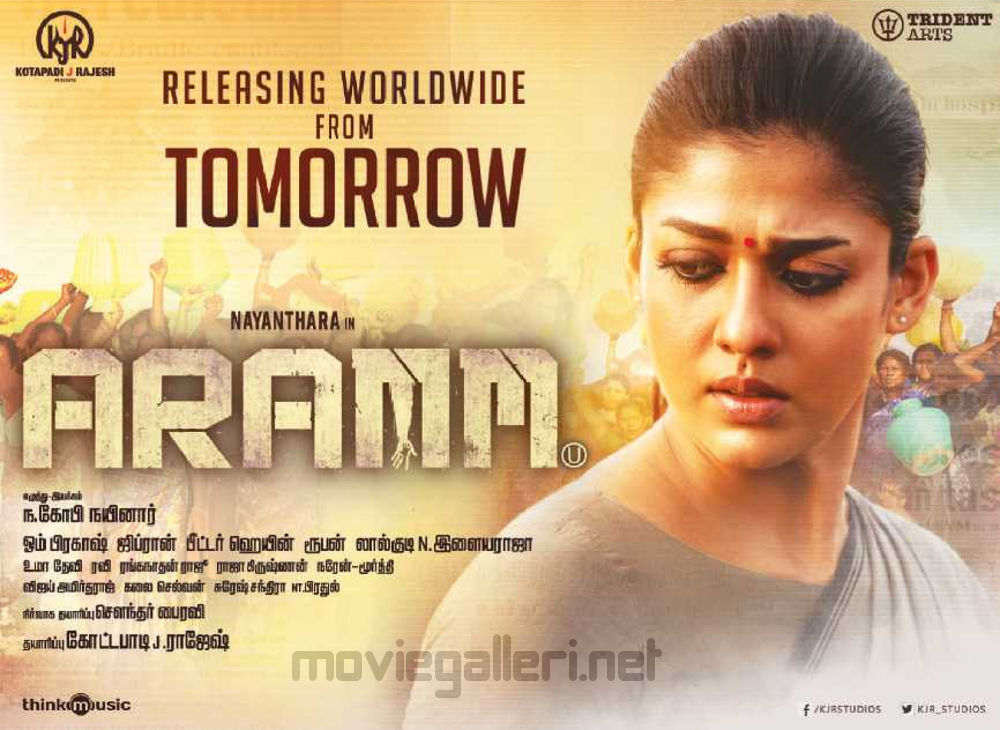 Nayanthara Aramm Releasing Tomorrow Posters