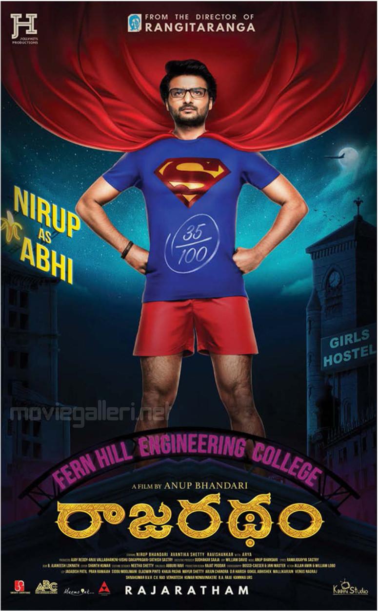 Nirup as Abhi in Rajaratham Movie Poster