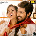 Pyaar Prema Kaadhal Movie First Look Posters