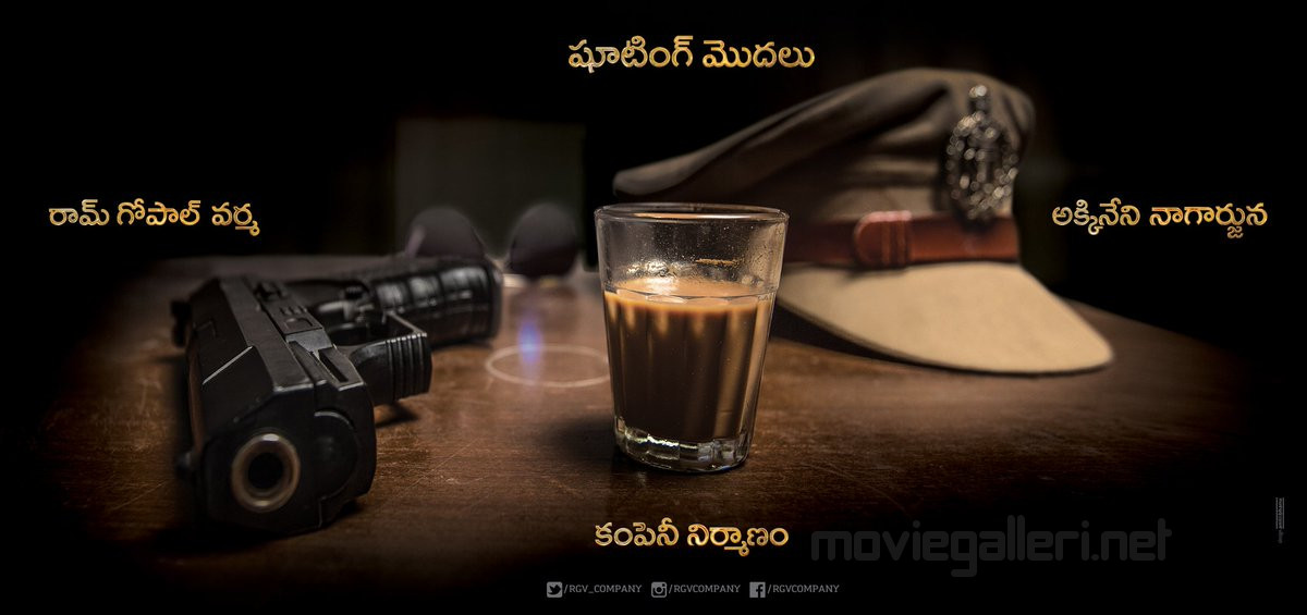 RGV COMPANY's Production No 1 Movie Launch Today Posters