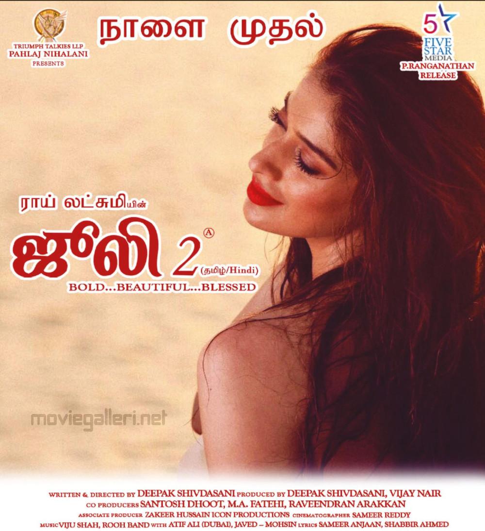 Raai Laxmi Julie 2 Movie Release Posters