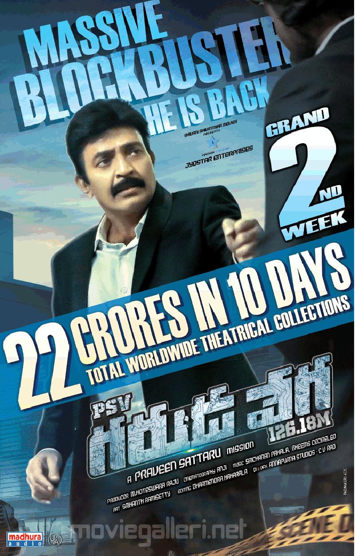 Rajasekhar PSV Garuda Vega 22 Crores in 10 Days Poster