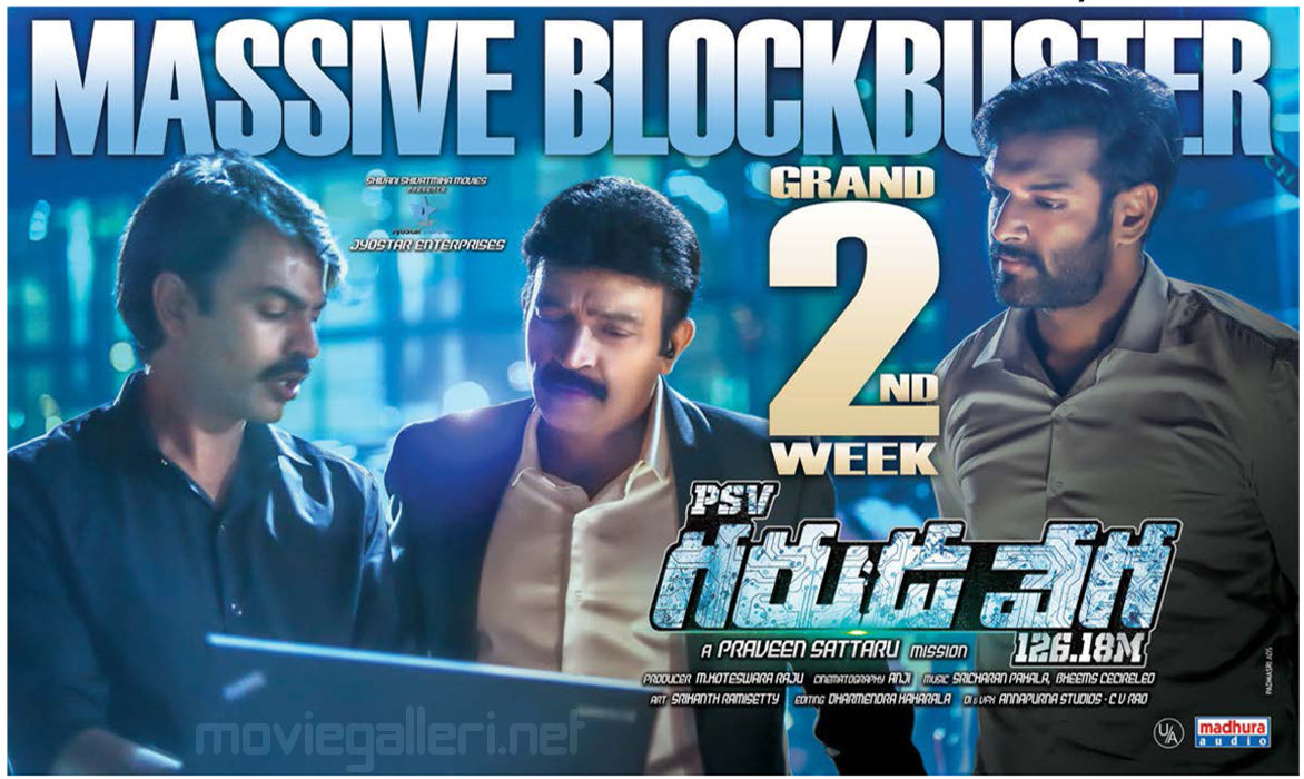 Rajasekhar PSV Garuda Vega Grand 2nd Week Poster