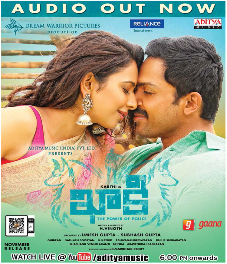 Khakee Movie Audio Release Posters
