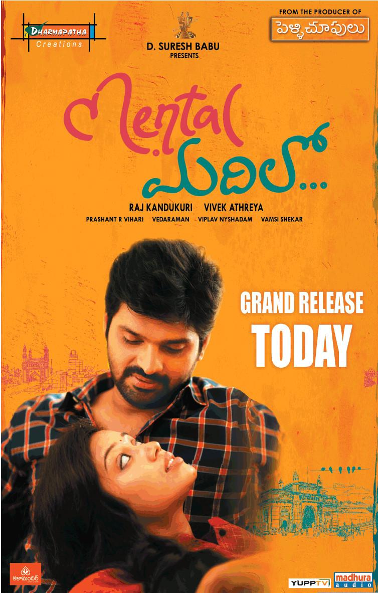 Sree Vishnu Nivetha Pethuraj Mental Madhilo Movie Grand Release Today Posters
