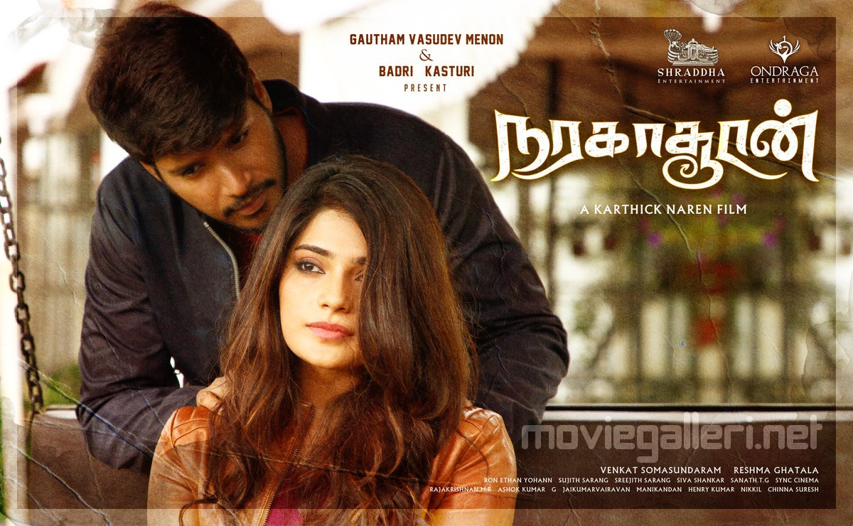 Sundeep Kishan, Aathmika in Naragasooran Movie First Look Posters