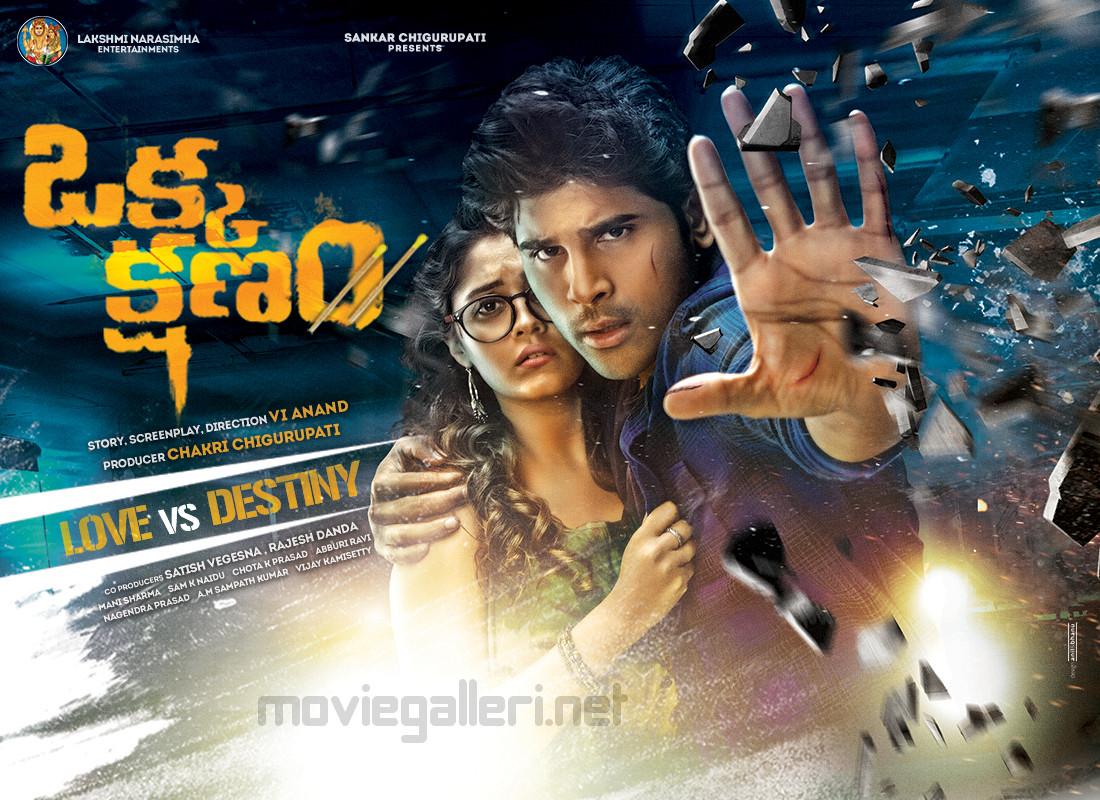 Surabhi Allu Sirish Okka Kshanam Movie First Look Posters