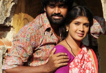 Veeraiyan Movie Review