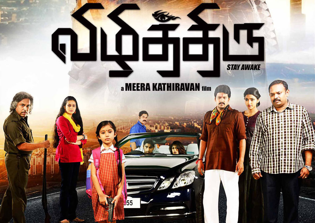 Vizhithiru Tamil Movie Review