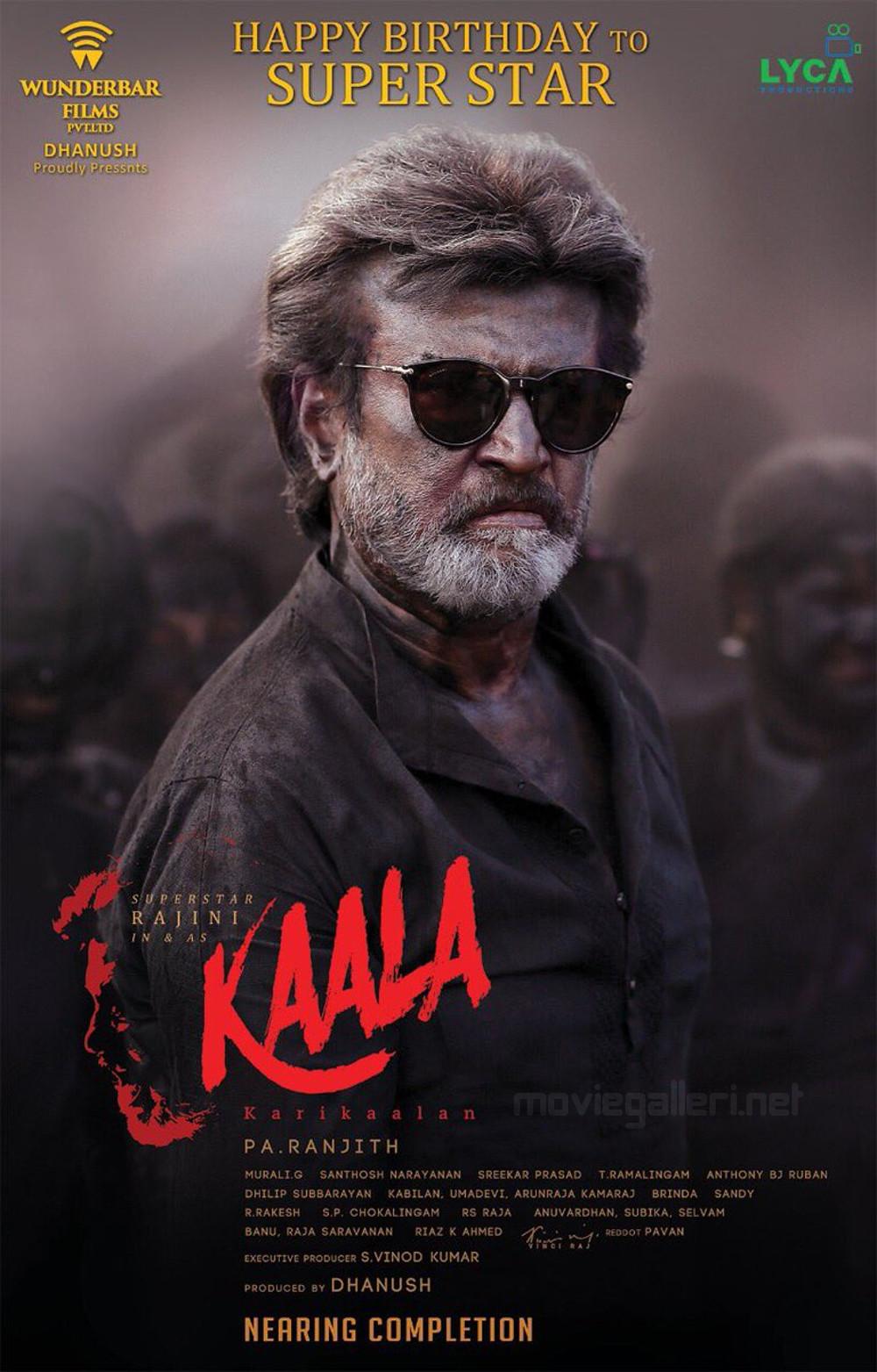 Actor Rajini Kaala Second Look Poster