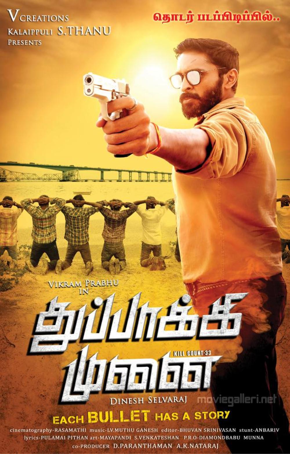 Actor Vikram Prabhu as encounter specialist in Thuppakki Munai Movie