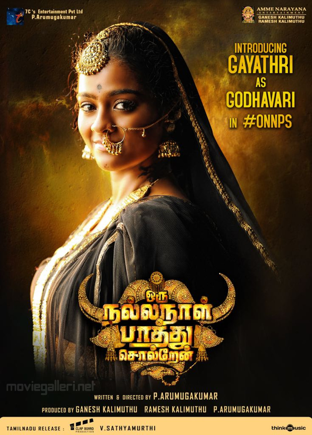 Actress Gayathri as Godhavari in Oru Nalla Naal Paathu Solren Movie Poster