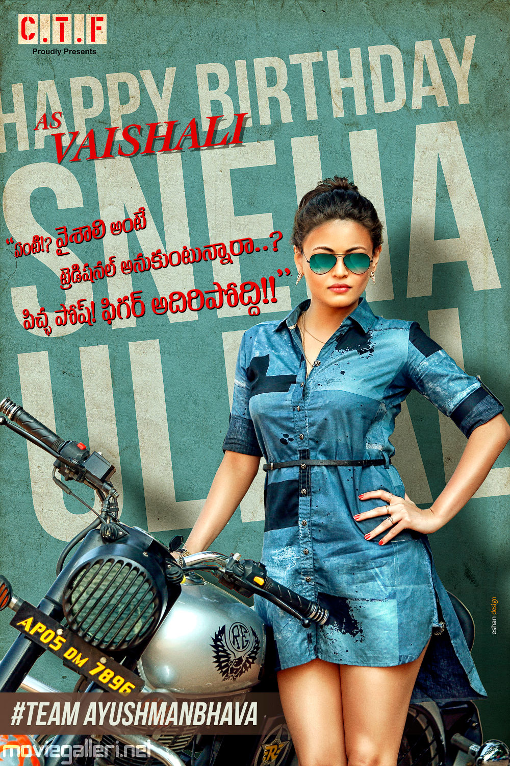 Actress Sneha Ullal Birthday Poster from Ayushman Bhava Movie