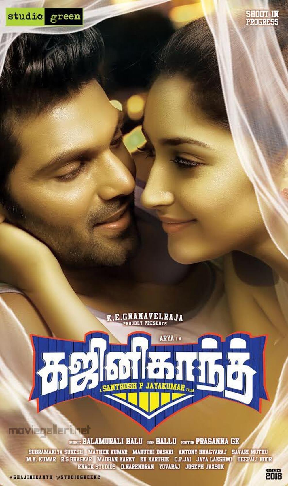 Arya Sayesha Gajinikanth Movie 2nd Look Poster