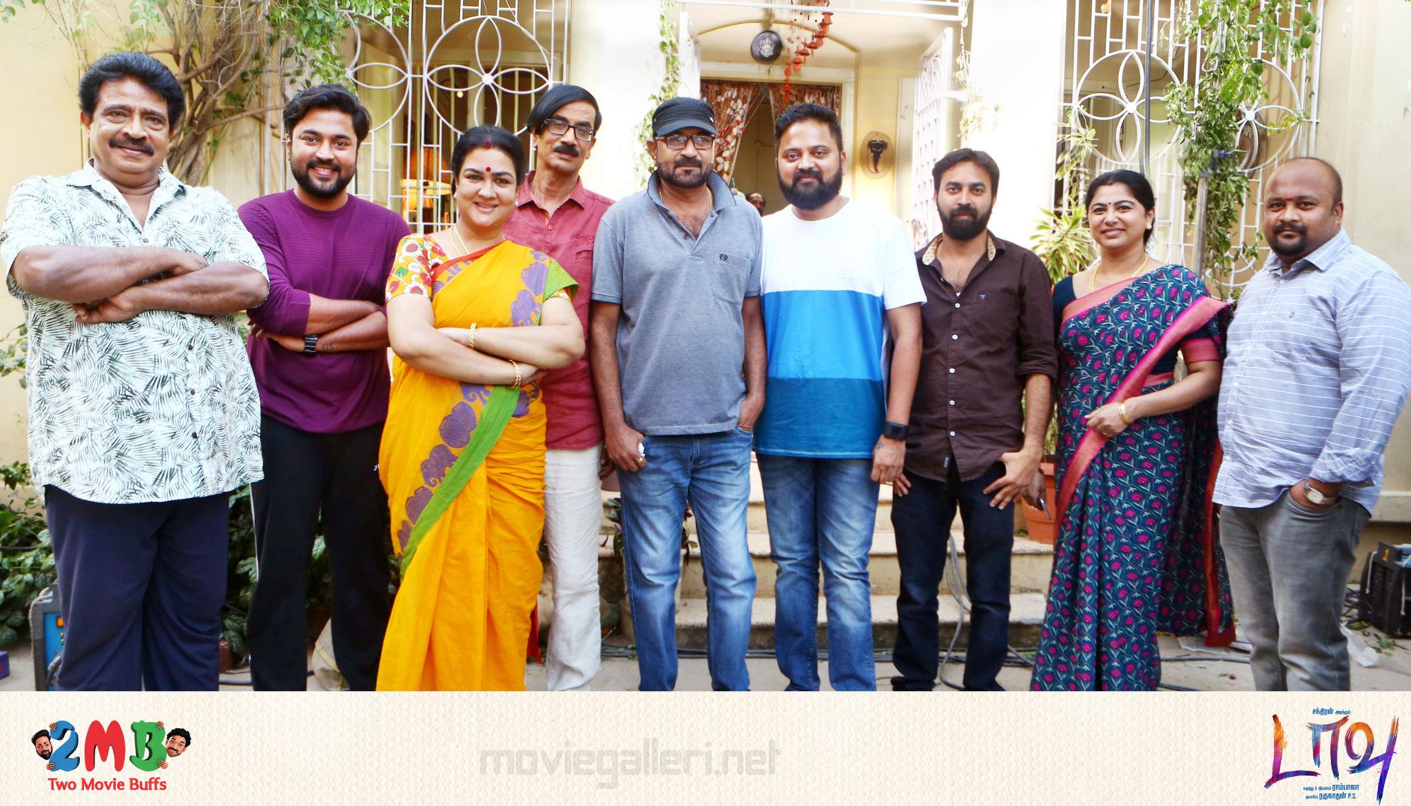 Daavu Movie Team completed first schedule