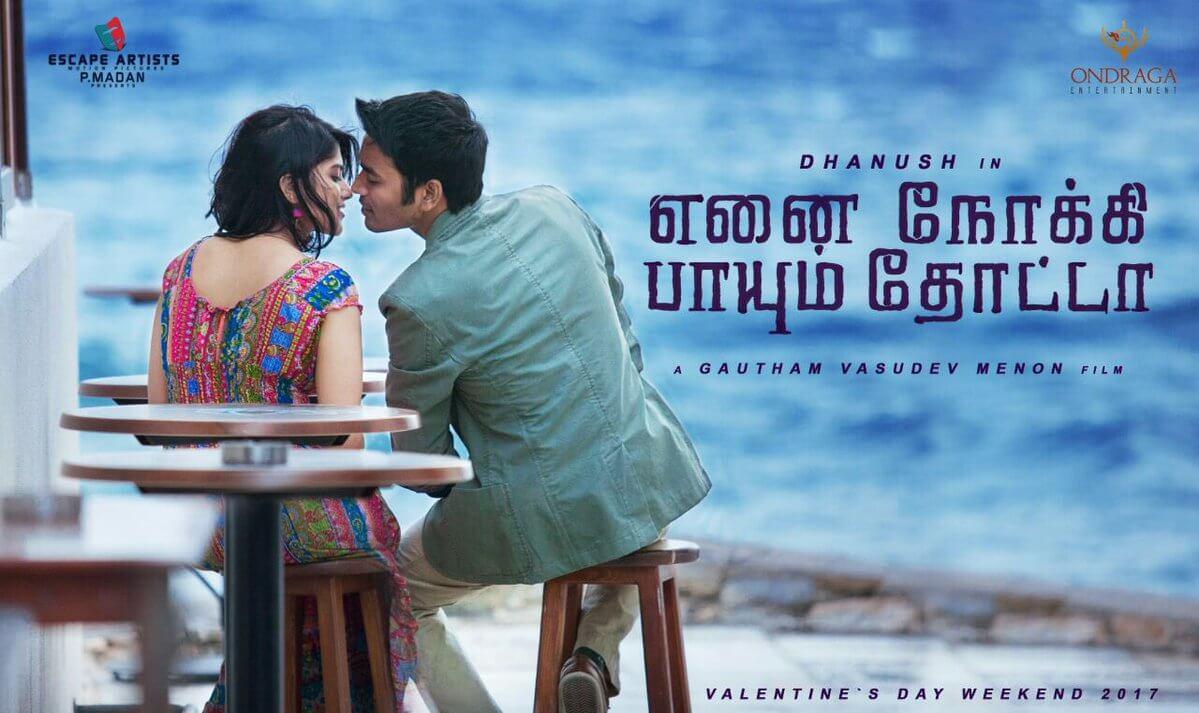 Ennai Nokki Paayum Thotta third single 'Visiri' on Dec 31st