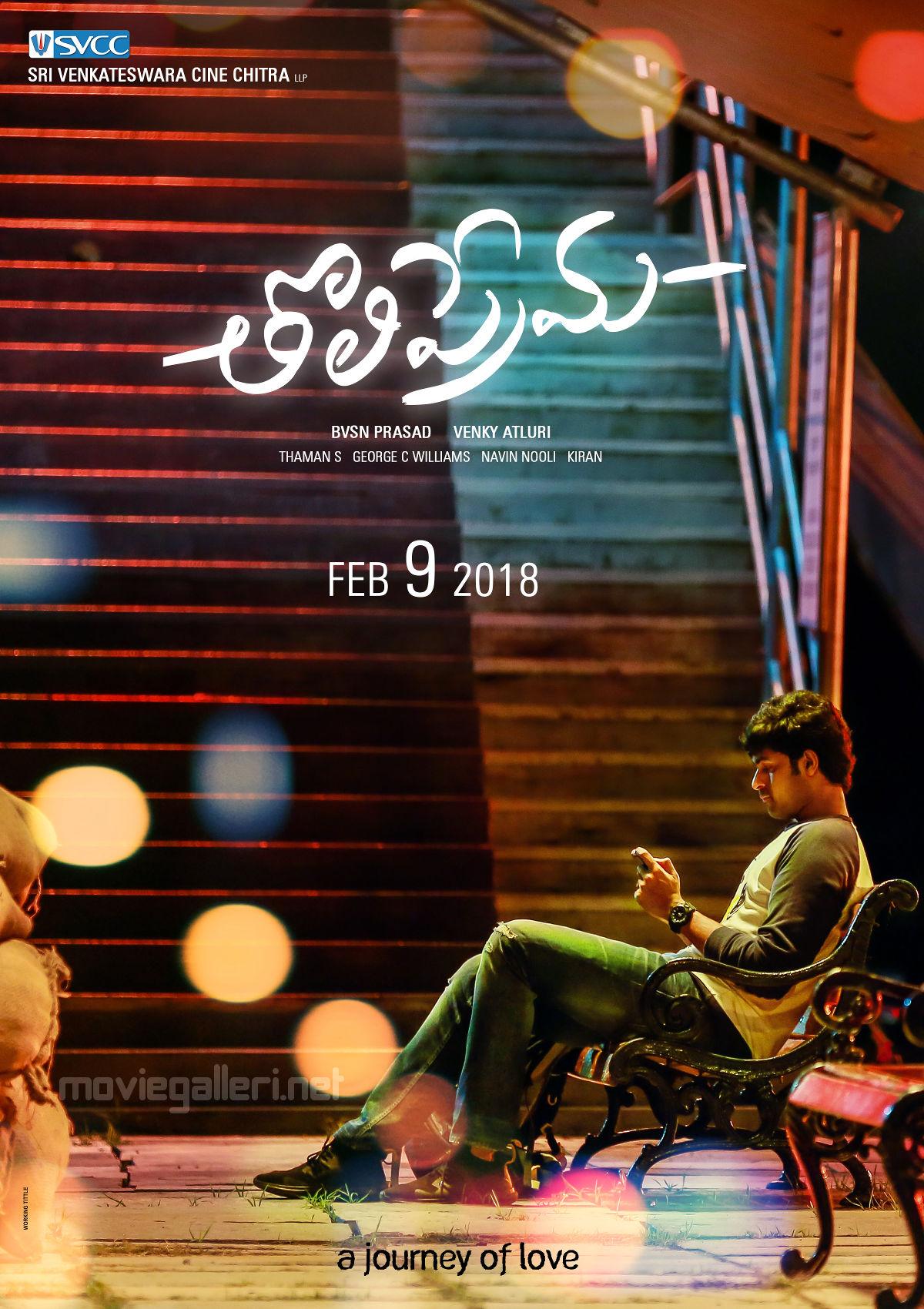 First look of Varun Tej's Toli Prema Poster