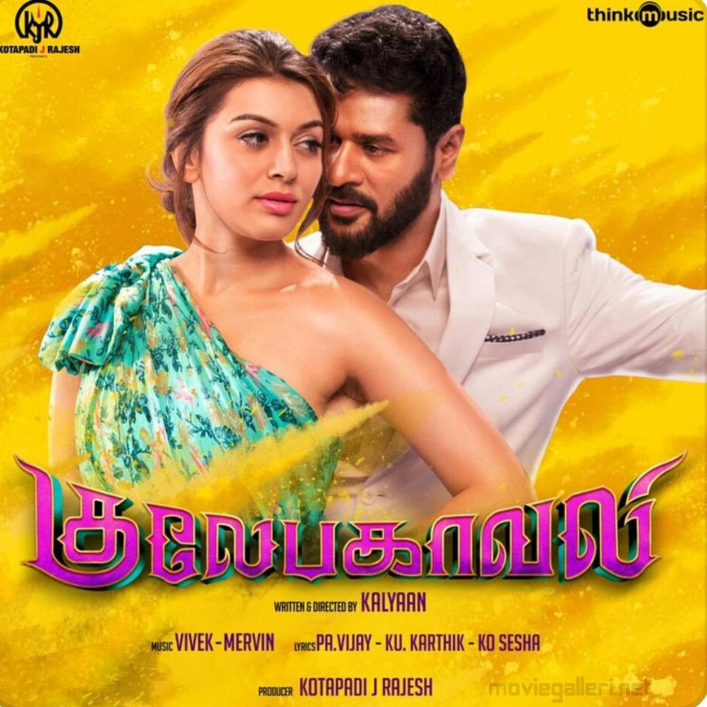 New Tamil Movies Songs Free Download