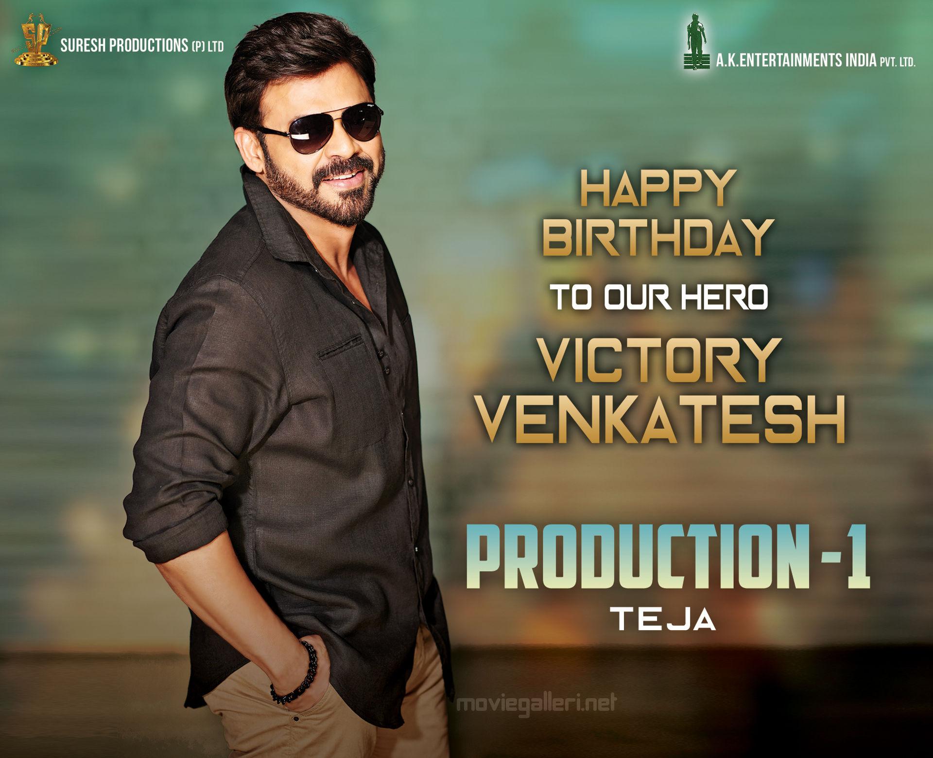 Happy Birthday Victory Venkatesh Production No 1 Teja Poster