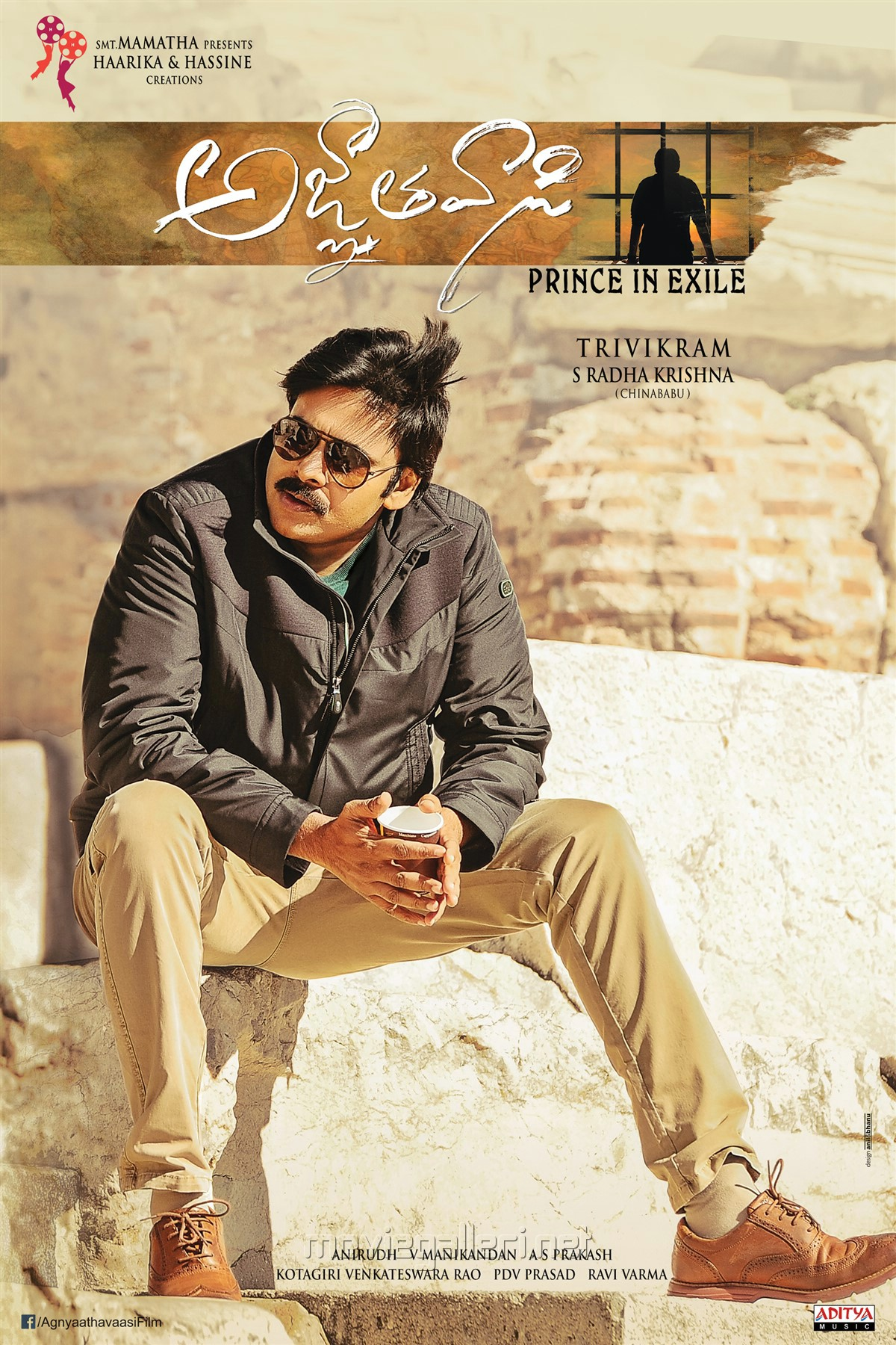 pawan kalyan agnyaathavaasi movie new posters hd | new movie posters