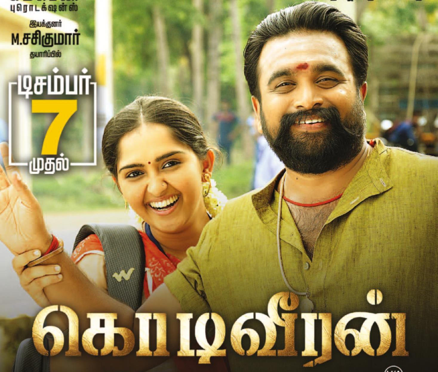 Kodi Veeran Movie Review Sasikumar Sanusha
